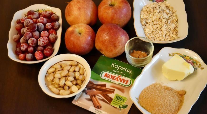 Ингредиенты для яблочно-клюквенного крамбл